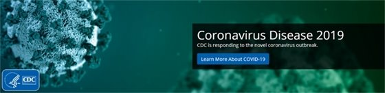 CDC Best Practices