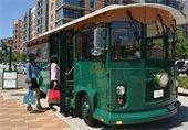 Town Center Trolleys