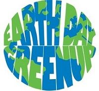 GreenUp Logo. Globe only 200x200